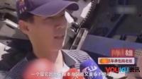 """实拍台风""""鲇鱼""""逼近台湾 花莲700吨吊车被吹翻"""