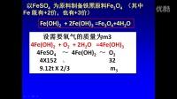 挑战压轴题-2016年扬州市中考化学第20题