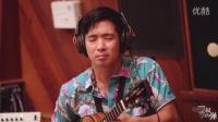 Jake Shimabukuro- Nashville Sessions - -Kilauea- Video