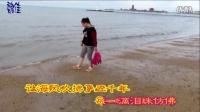辛集市木店村魏佳《蓬莱威海二日游》