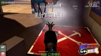 小海解说【模拟山羊】瘟疫天空羊命中注定做不了丘比特