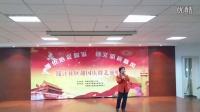 钱江社区迎国庆群艺演唱会《采茶舞曲》