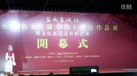 张熙雯-图书馆演出《卖水》