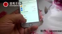 [雷鸣手机] 正确认识高仿全网通真指纹苹果7