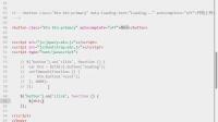 17.[Bootstrap] 第17章 按钮和折叠插件