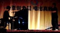 广东培正学院第十六届校园十大歌手决赛冠军曲目-双节棍