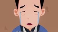 【纸炁东莱】傳統故事75 祭祖節的故事 蔡莫燒紙