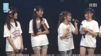 20160914 SNH48 x 《十八个闪耀瞬间》公演 MC4_超清
