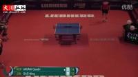 阿鲁纳vs高宁【2016乒乓球世界杯】7局大战