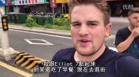 Ben的世界巡演 - 台北 (中文字幕)