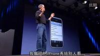 乔布斯重新定义手机——第一代iPhone发布会!(纪念10月5日乔布斯逝世五周年)
