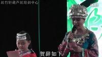 1.嘉宾介绍:2016曲佤哈文葫芦丝音乐会