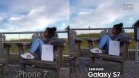 iPhone 7 vs Galaxy S7 vs Note 7 相机对比 - 评测视频!@成近田