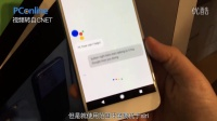 【新机快评】谷歌Pixel现场快速上手试玩