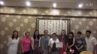 China Happy Anniversary Video Alumni