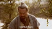 大宋提刑官02