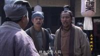 大宋提刑官03