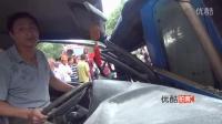 【拍客】浙江一货车行驶途中左前轮飞出撞车 众人围观道路受阻