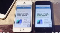 iPhone 5S - iOS 10.1 Beta 2 vs. iOS 10.0.2 速度测试 - 性能测试!@成近田