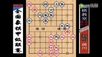 百步追杀:京冀联队蒋川强势翻盘厦门海翼刘明