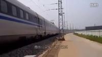实拍中国有望冲击世界最高速度的高铁列车,更高速度试验列车CIT500!