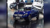 售29.98万元 奔驰GLA 200蓝调版上市