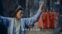 青云志-41预告 小凡与碧瑶大战兽神