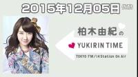 【YukiRinger】151205 柏木由紀のYUKIRIN TIME #166