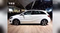 售29.20万元 奔驰B 200臻藏版车型新车上市
