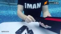 iMAN Victor 三防手机 64GB 泡水