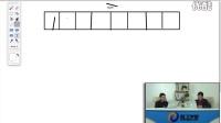 扣丁学堂 02 Java语法基本功 1 变量与基本数据类型