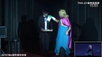 2015 TMA 2分钟魔术比赛冠军 冰雪奇缘