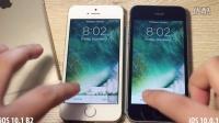 iPhone5s - iOS 10.1 Beta2 vs. iOS10 速度测试 - 性能测试!@成近田