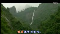宝宝初看世界 看庐山瀑布 读《望庐山瀑布》