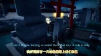 阴影刺客和白嫩妹子的故事,《荒神》全击杀流程 01