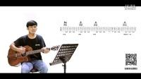【音乐特种兵吉他入门教学】第四十课 《一封家书》  弹唱教学