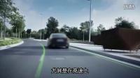 宝马5系自动驾驶系统