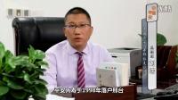 中国平安综合金融集团邢台支公司宣传片