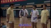 羽毛球教程(下)_标清
