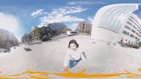 《创业美国》VR全景看公司-无人驾驶第一公司nuTonomy