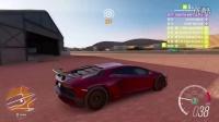 Xbox Record That - ForzaHorizon3 Edition! Tandems!