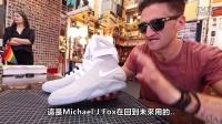 CaseyNeistat - Nike智能鞋(中文字幕)
