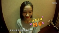 2016.10.12 SNH48手机大揭秘 马云王健林竟是她的好友TOP10?
