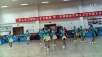 2012年10月青岛全国健身球操比赛上海沪东新村街道健身操队自选比赛录像