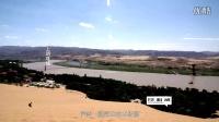 《寰行中国》第二集 塞上明珠城 高清字幕版