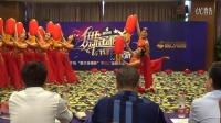 2016年盛大金禧全国广场舞大赛  踏歌起舞舞蹈队《最美中国红》