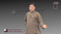 陈小旺2013陈式陈氏老架一路二路及缠丝功3D讲解02【共18】