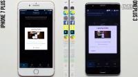 iPhone 7 Plus vs. 一加3 速度對比 - 評測視頻! @成近田