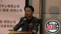 DJ陈楚2006年文化研讨会演说视频