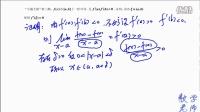 小题大做3,从单点导数条件的使用到导函数的介值性